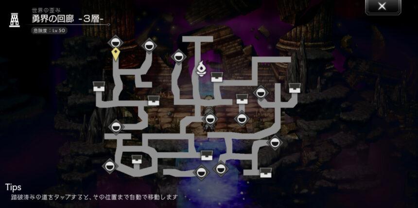 異暴な平原の大フロッゲンⅢ (2)