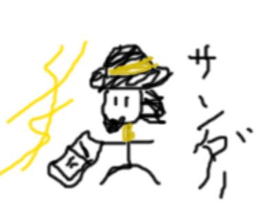 """星5″エルヴィス""""の『総合評価』"""
