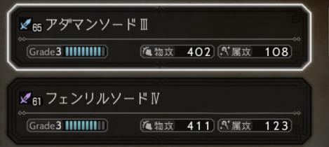 アダマンシリーズGrade