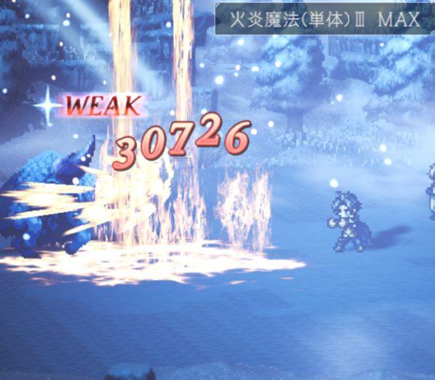 イノセントシリーズⅣ(本)